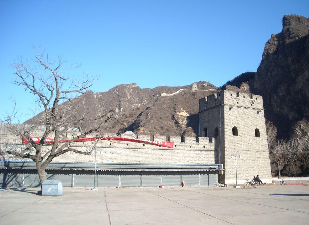 Участок Великой китайской стены около города Тяньцзинь