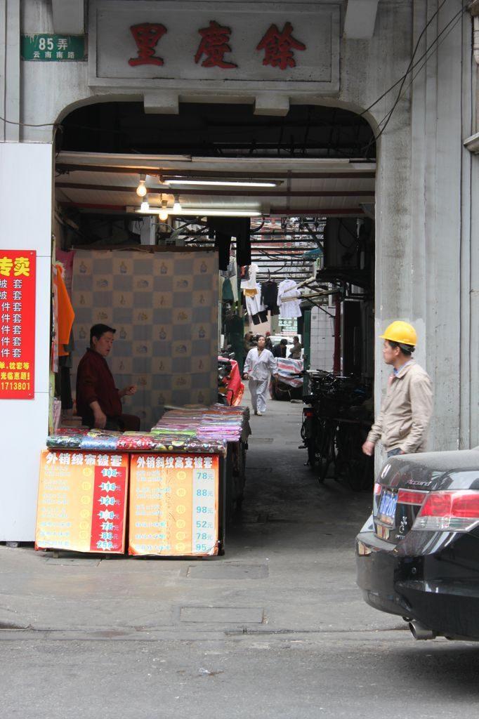 Рабочие будни в Шанхае