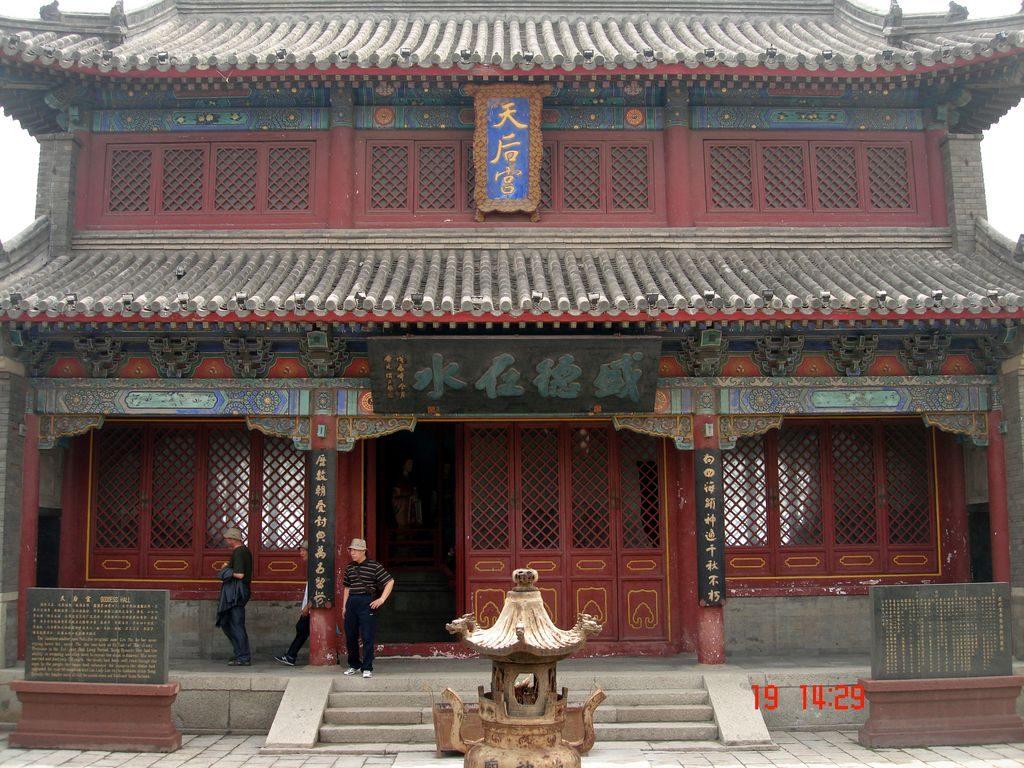 Павильон Зал богини. Китайская стена