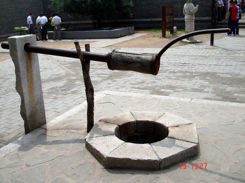 Колодец. Китайская стена
