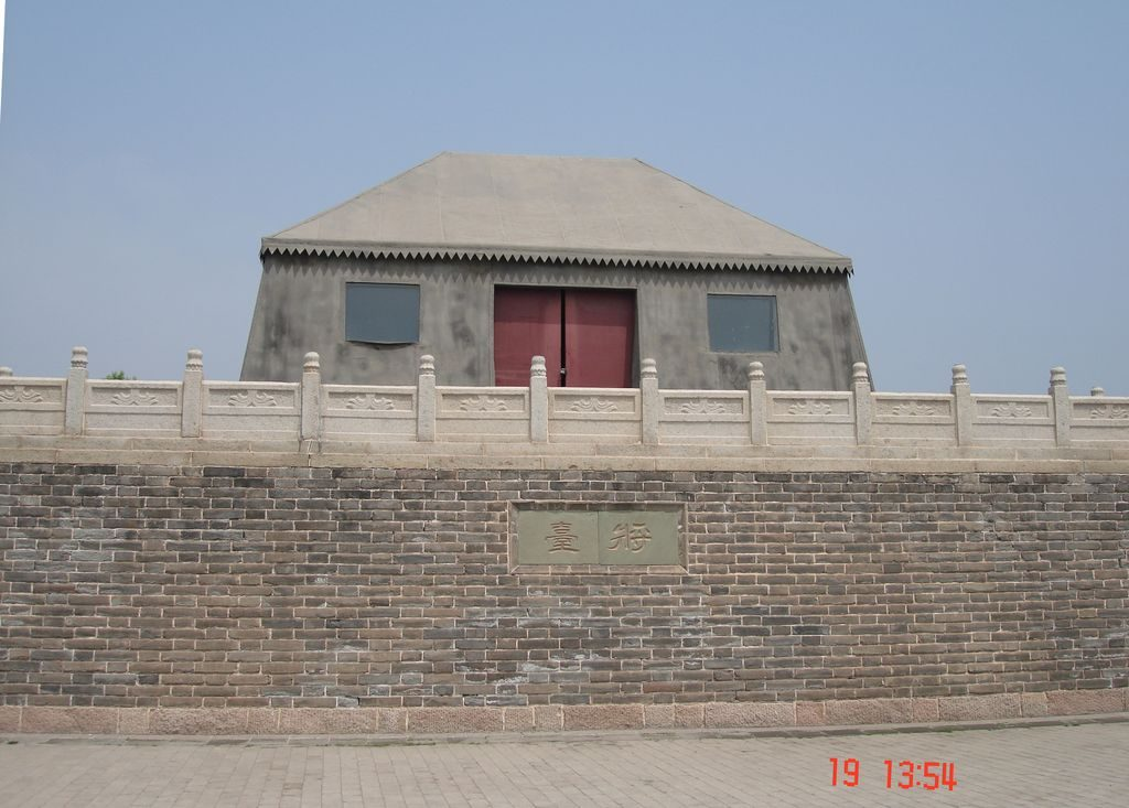 Штаб главнокомандующих. Китайская стена