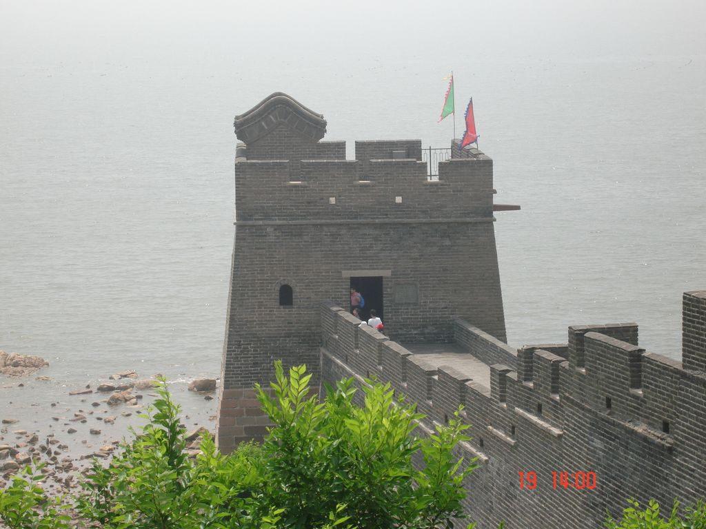 Сторожевая башня. Китай