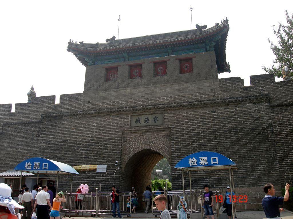 Главный вход в крепость. Китайская стена