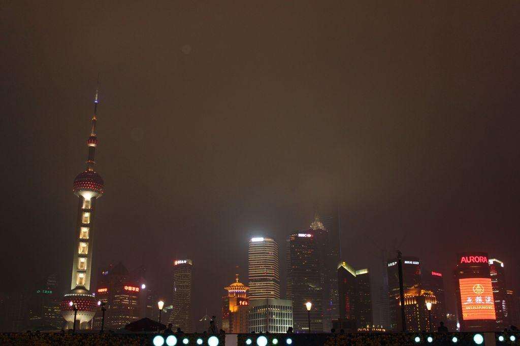 Район Пудун - современный центр Шанхая
