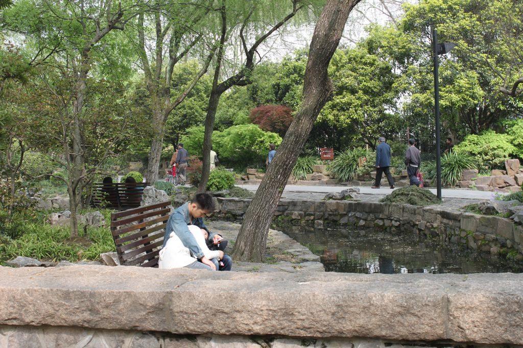 Луксун парк. Шанхай