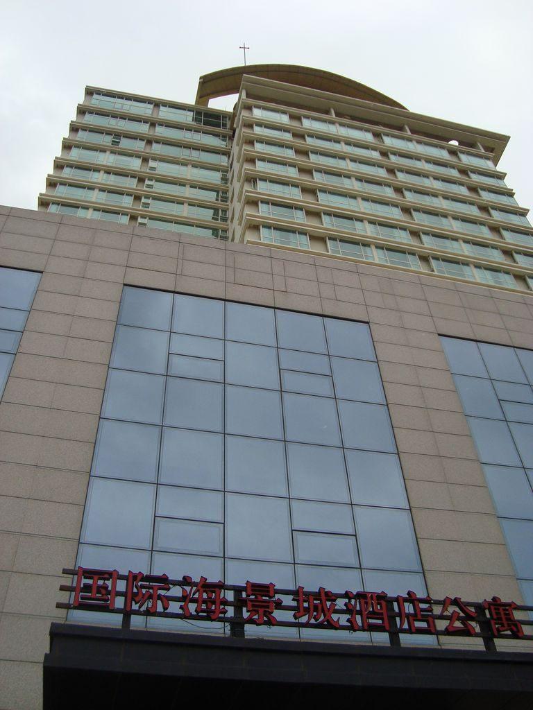 Гостиница Пейзаж моря в городе Вэйхай