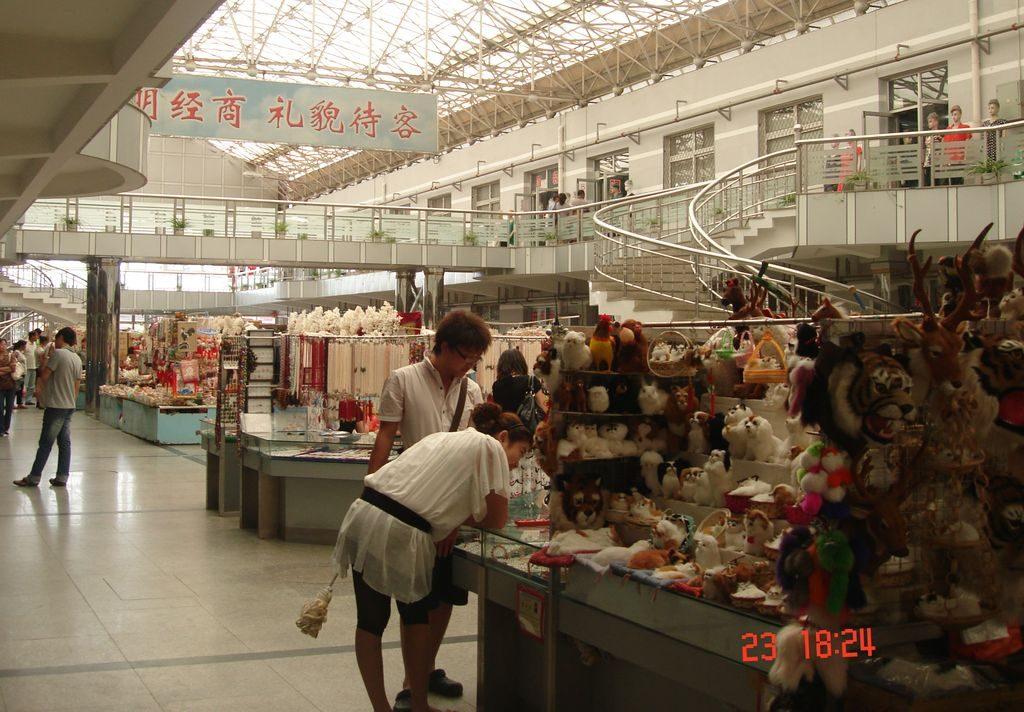 Жемчужный рынок, город Бэйдайхэ