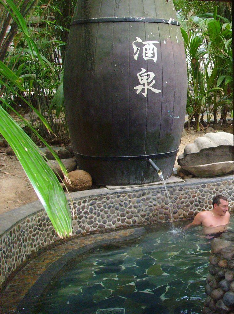 Лечебный бассейн. Хайнань