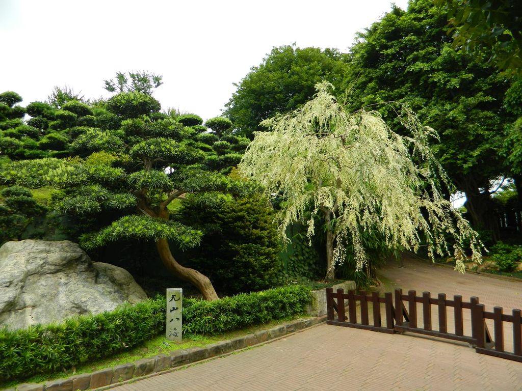 Парк Нан Лиан, Гонконг