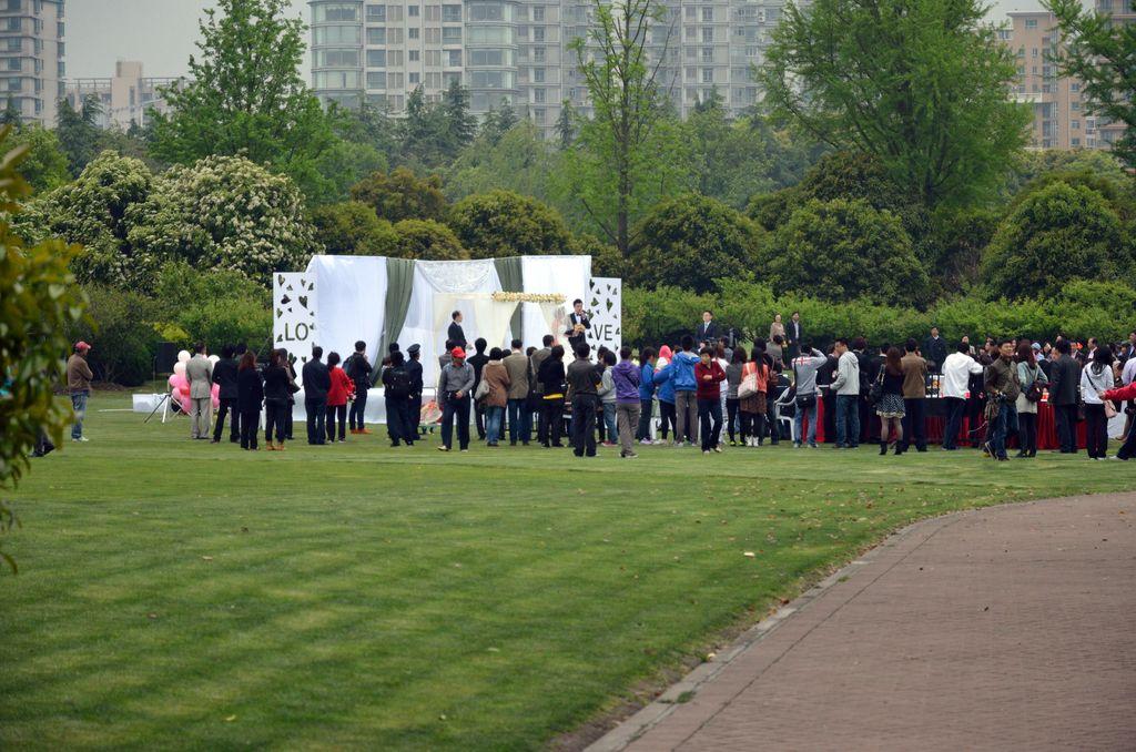 Century Park, город Шанхай