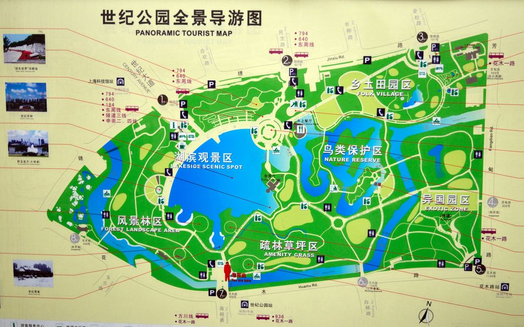 Карта Century Park, город Шанхай