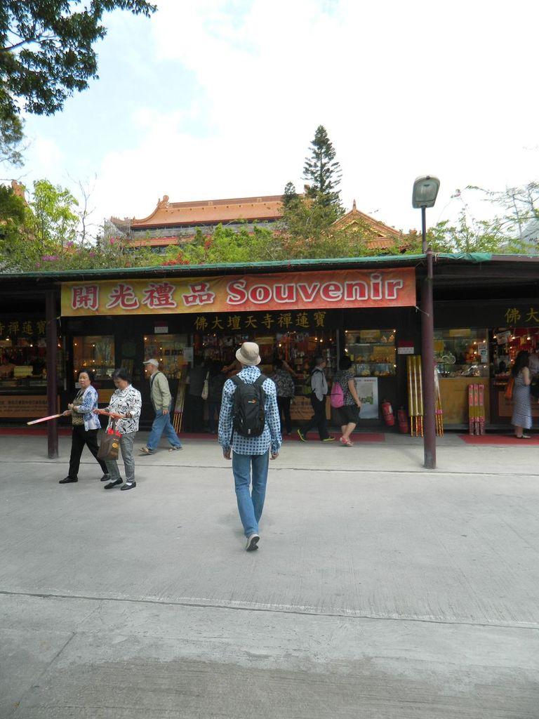 Сувениры возле монастыря По Лин. Гонконг