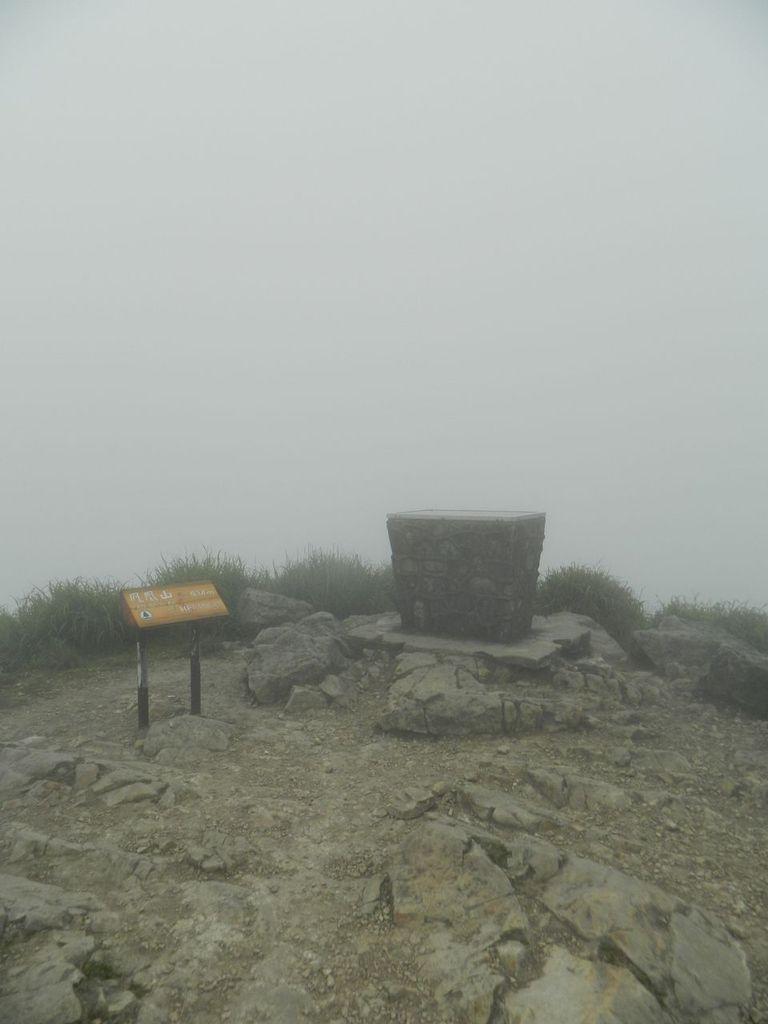 Вот она вершина - 934 метра. Гонконг