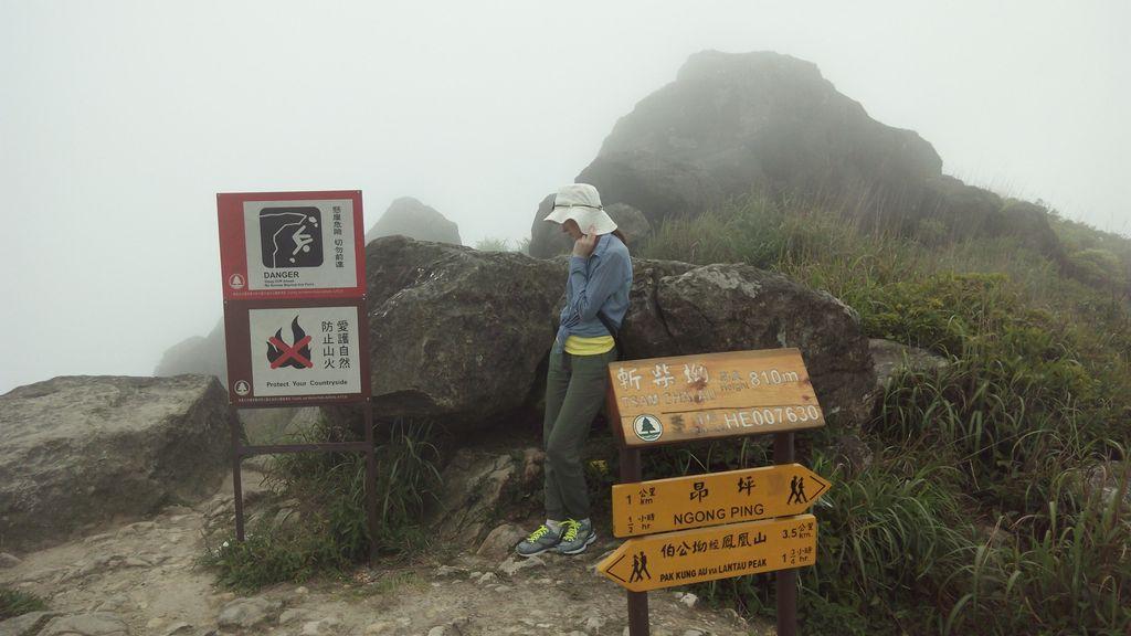 Почти дошли до вершины пика Лантау, самый крутой подъем впереди