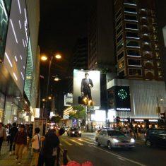 Nathan Road, Гонконг