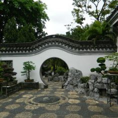 Kowloon Walled City Park, Гонконг