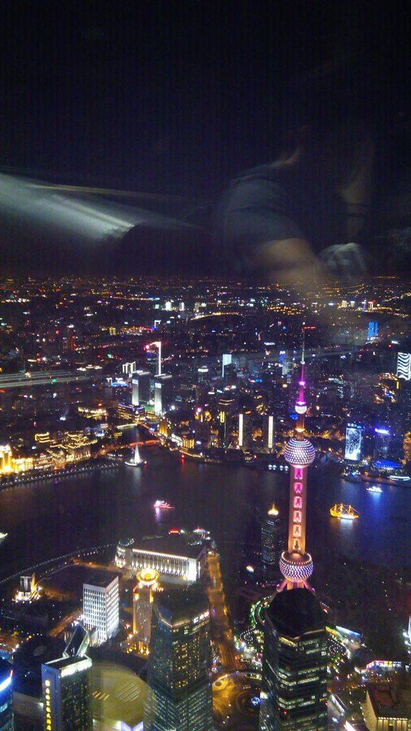 Вид со смотровой площадки Шанхайской Башни