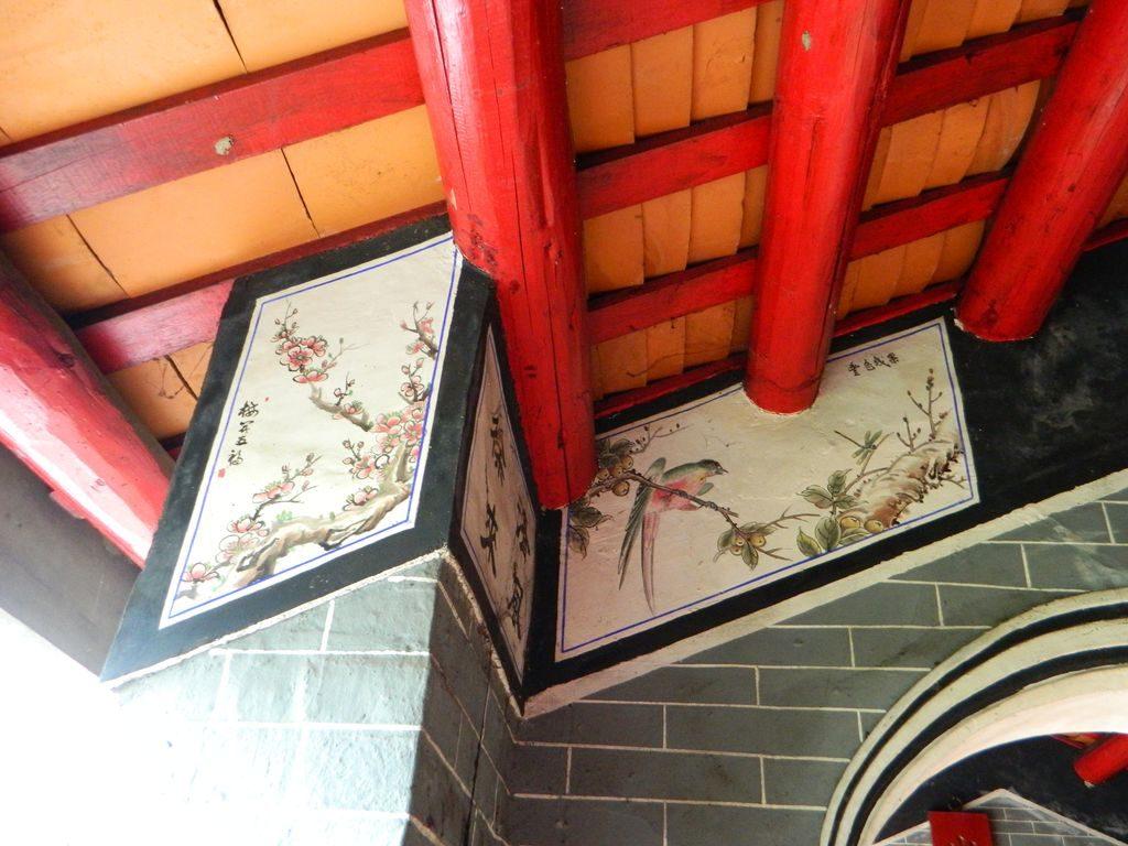 Образцы китайской живописи. Тропа наследия Пин Шань, Гонконг