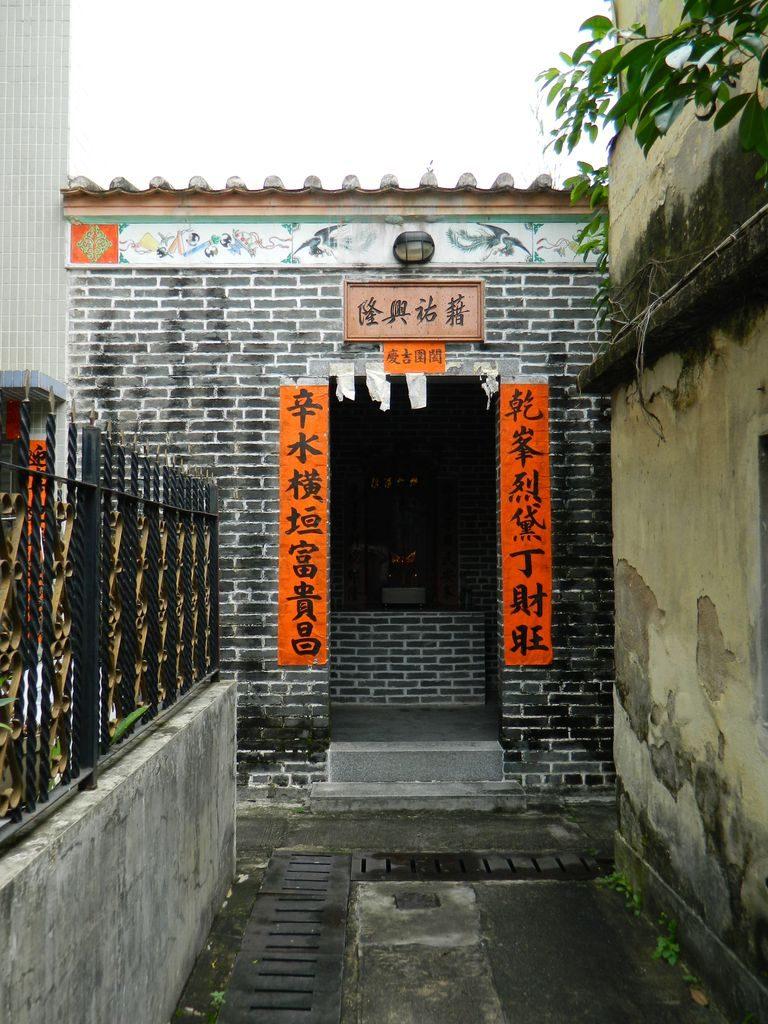 Тропа наследия Пин Шань, Гонконг