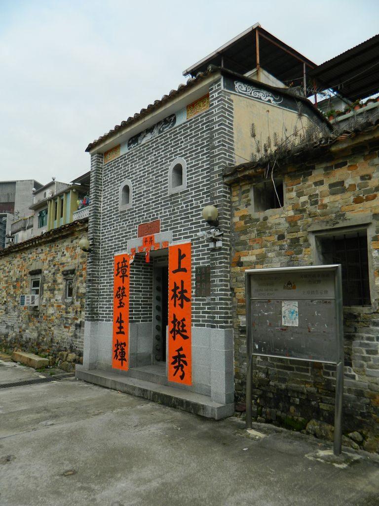 Sheung Cheung Wai, Гонконг