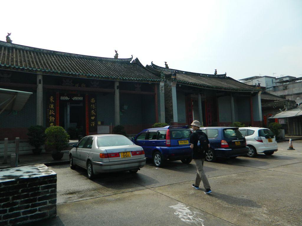 Tang Ancestral Hall, Гонокнг