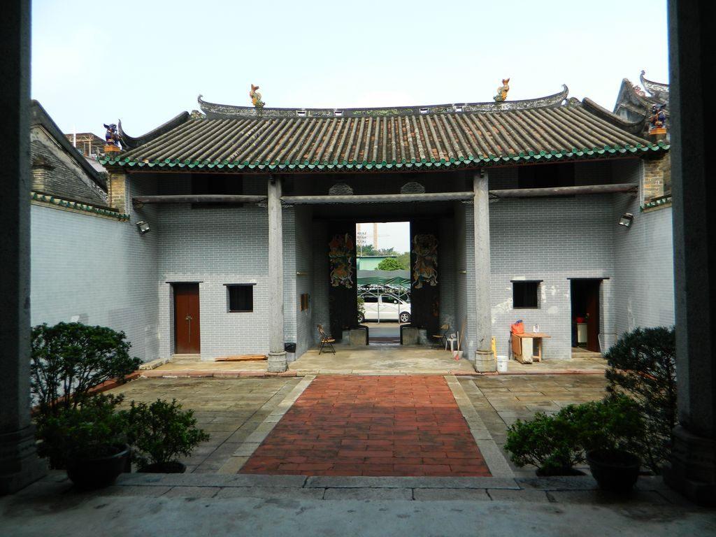 Yu Kiu Ancestral Hall, Гонконг