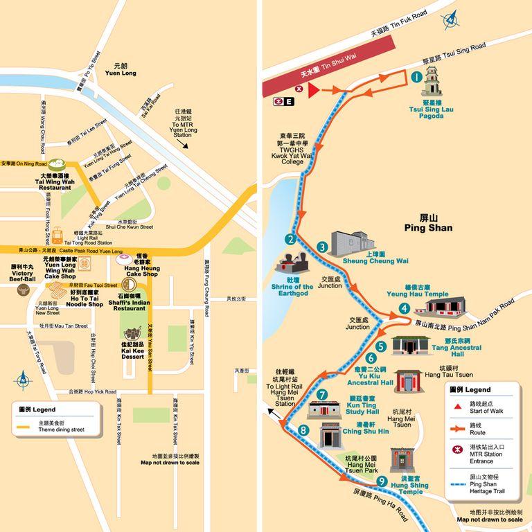 Карта Ping Shan Heritage Trail, Гонконг