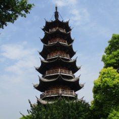Пагода Лунхуа, Шанхай