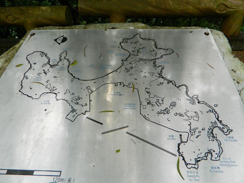 Ченг Чау семейная тропа