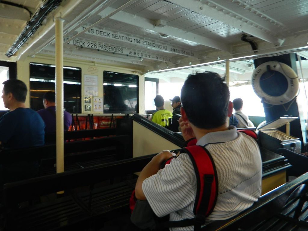 Star Ferry, Гонконг