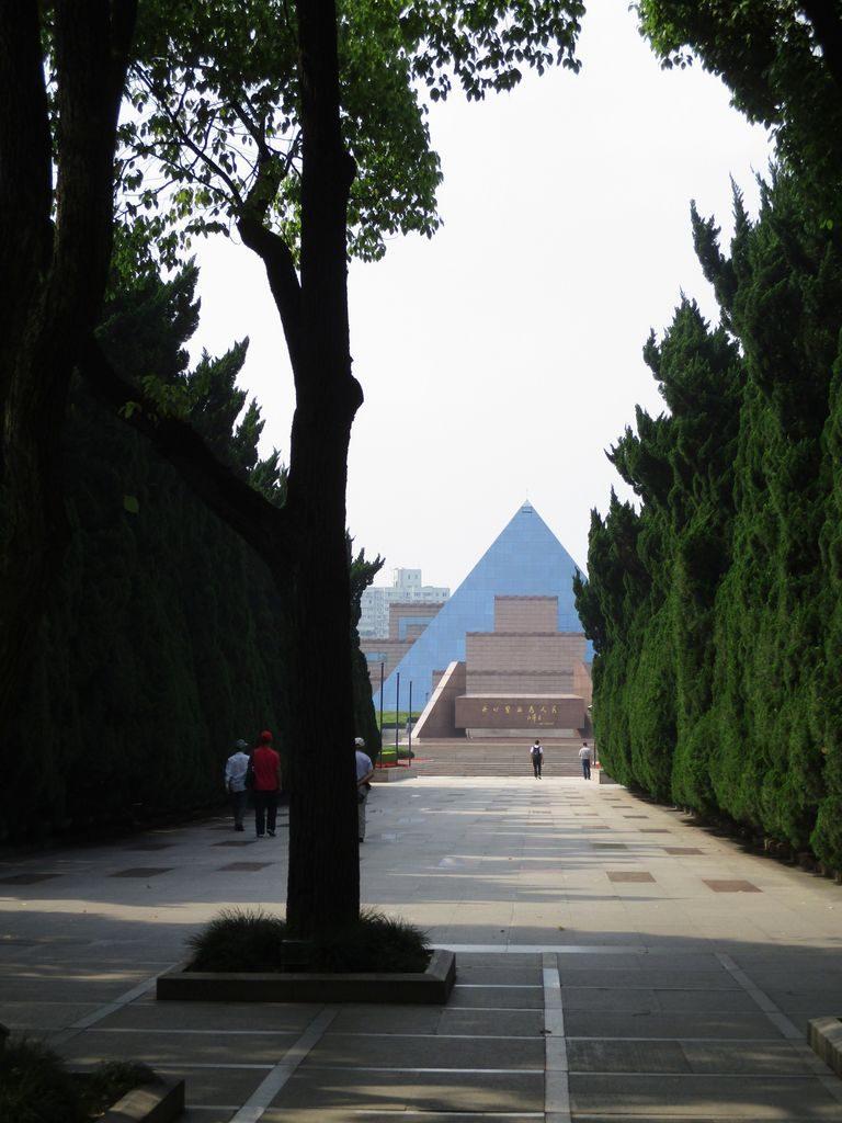 Музей в парке Longhua Martyrs' Cemetery, Шанхай
