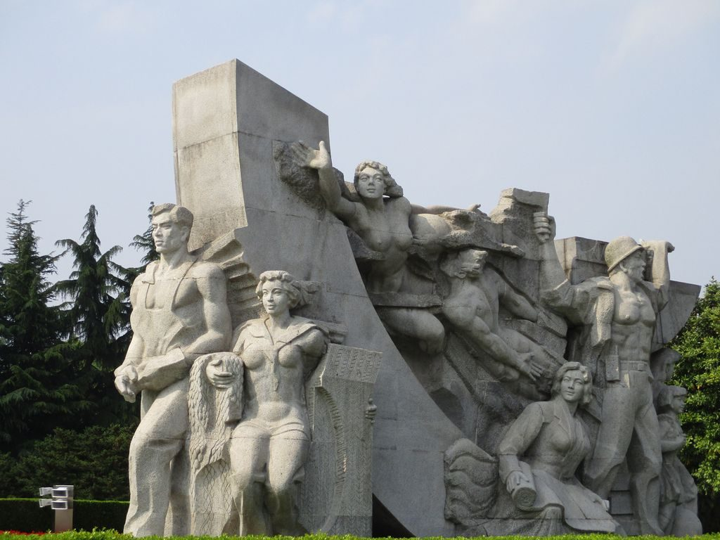 Мемориальный парк Longhua Martyrs' Cemetery, Шанхай