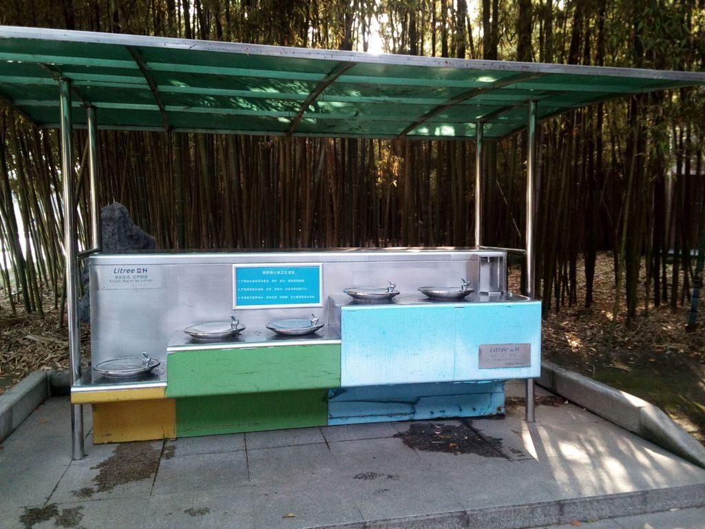 Longhua Martyrs' Cemetery, Шанхай