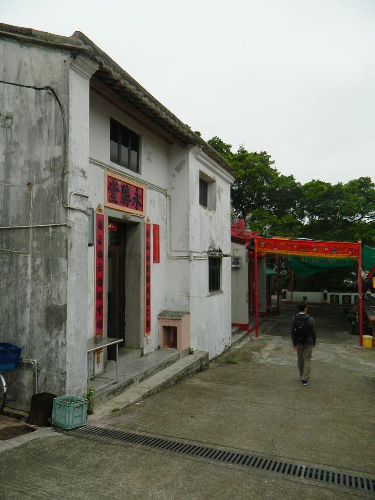 Храм Тин Хау, о. Ченг Чау, Гонконг