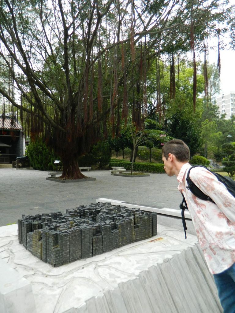 Kowloon Walled City Park, Гонконг
