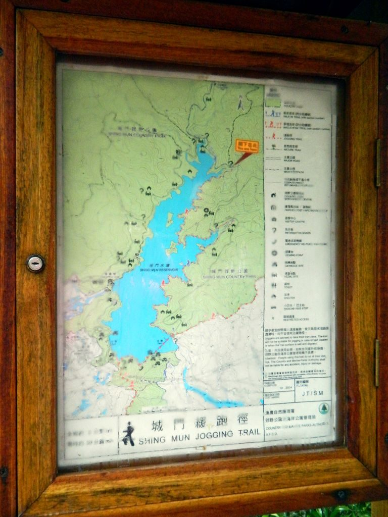Карта Shing Mun Country Park с маршрутами, Гонконг