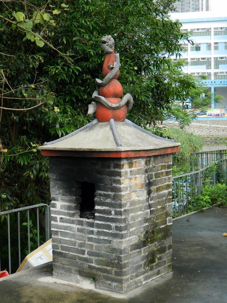 Ping Shan Heritage Trail, Гонконг