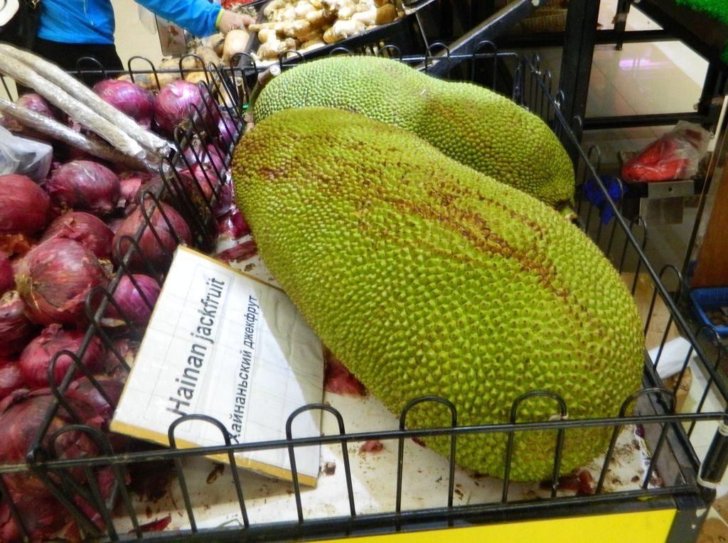 В ТЦ Ананас можно купить огромный Хайнаньский джекфрут