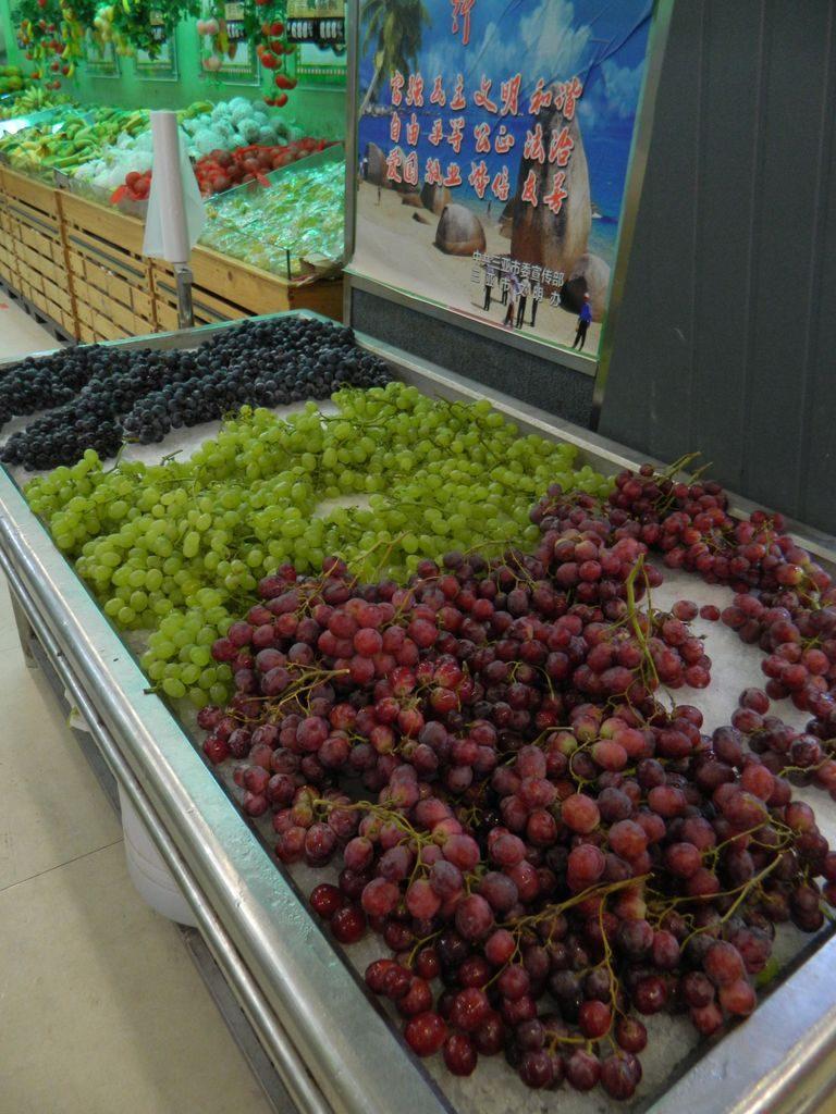 Виноград, Санья