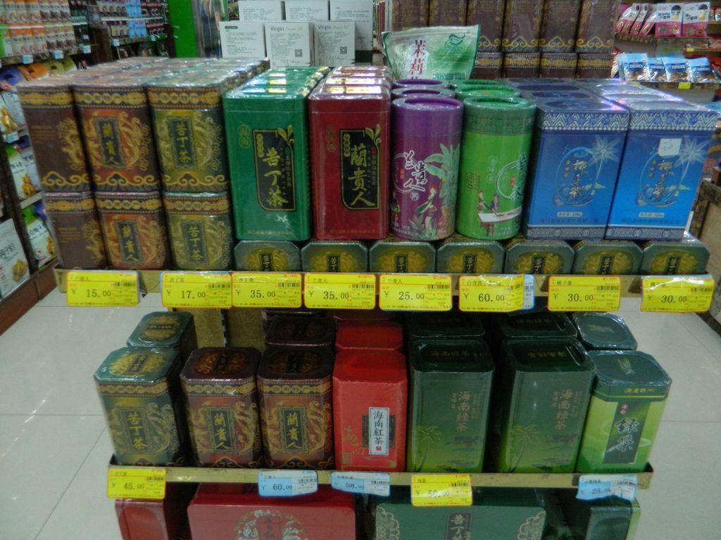 В торговом центре Ананас можно купить неплохой чай