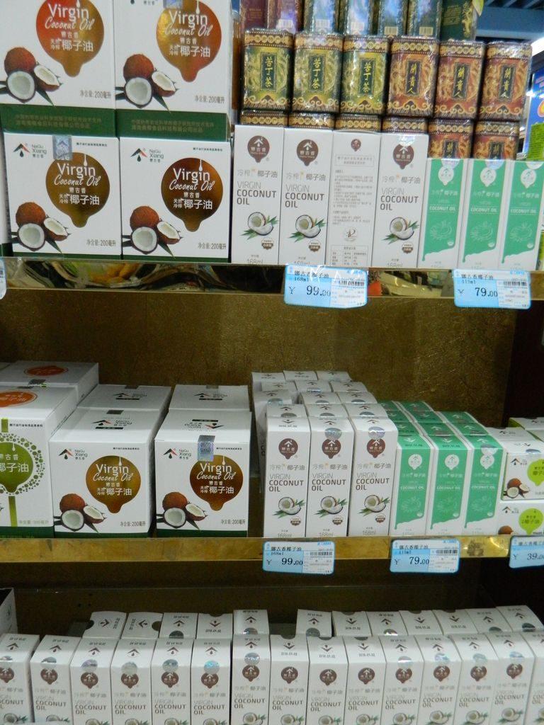 Кокосовое масло в торговом центре Ананас, Хайнань