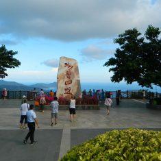 Парк Феникс, город Санья, остров Хайнань