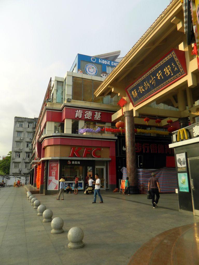 Пешеходная улица города Санья, Хайнань