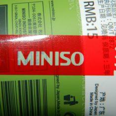 Магазин Miniso, Хайнань