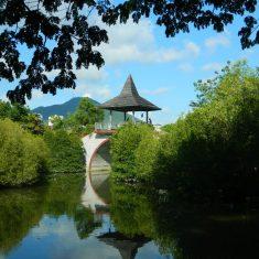 Парк Байлу, Хайнань