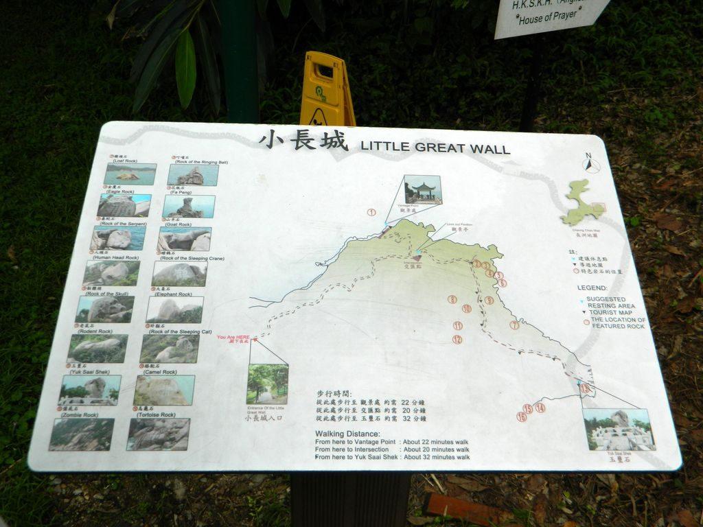 Карта маршрута, остров Ченг Чау