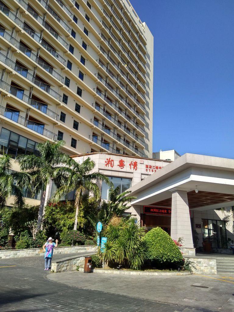 Отель Gentl Grown Sanya Seashore, Дадунхай