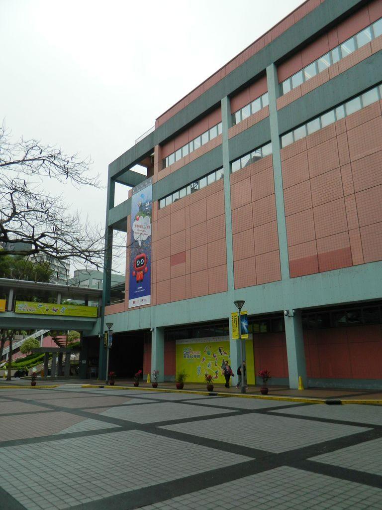 Здание Научного музея в Гонконге