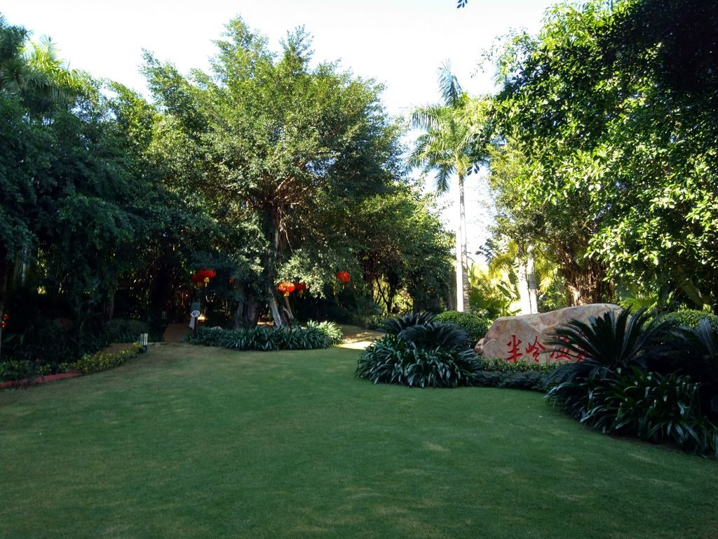 Парк на территории источников Банлин, Санья
