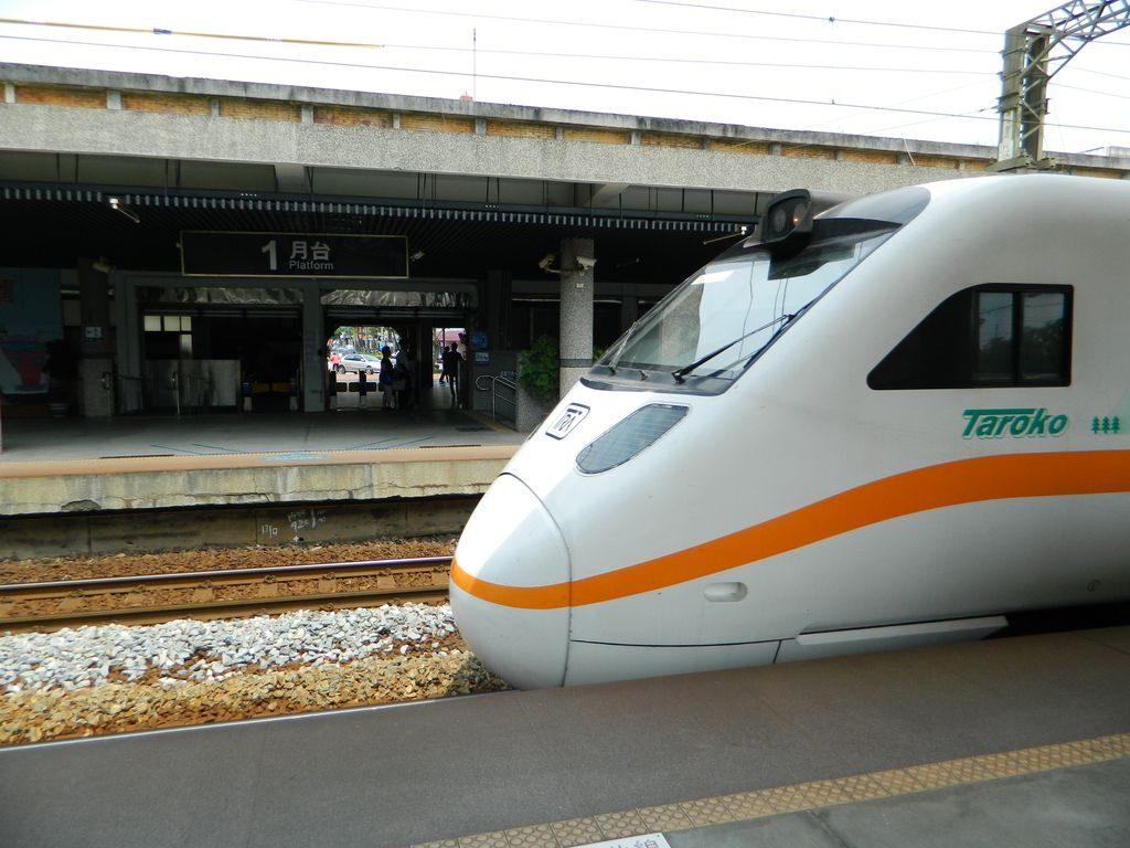 Поезд Taroko Express, Тайвань